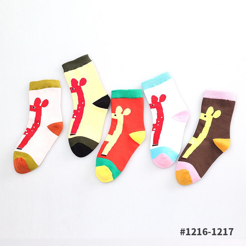 彩桥 儿童袜子女童棉袜纯棉中大童女孩卡通袜子学生棉袜5双春秋款
