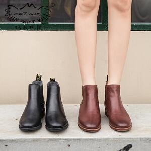 玛菲玛图秋款靴子女2019新款短靴圆头马丁靴低跟平底及踝靴时尚切尔西靴潮1788-2LYW