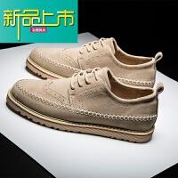 新品上市秋季低帮雕花男鞋商务鞋真皮正装皮鞋潮鞋子英伦风休闲皮鞋