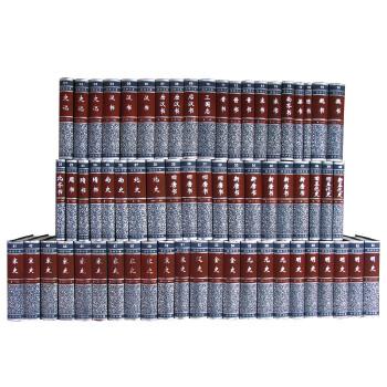 二十四史(简体横排精装  全63册共4箱) 中华书局出版。简体横排。