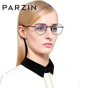 帕森圆框光学镜架复古眼镜女 时尚眼镜架男 金属眼镜框眼镜架5061