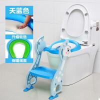 儿童坐便器儿童马桶坐便器宝宝厕所梯椅小孩坐垫圈男女孩楼梯式可折叠防滑架XMZQ173 +2个保暖垫