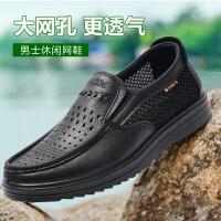 男鞋夏季透气运动鞋男士休闲鞋子夏天网鞋老北京布鞋男软底爸爸鞋