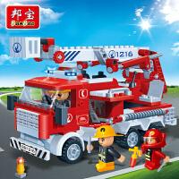 邦宝积木正品儿童拼插拼装积木消防云梯车模型益智早教玩具消防车