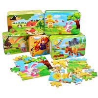 铁盒60片木质幼儿童拼图宝宝益智力立体积木制玩具3-4-5-6-7岁