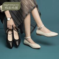 玛菲玛图软底皮鞋女2020新款春季一字扣低跟黑色通勤职业鞋上班空姐工作鞋201839-8