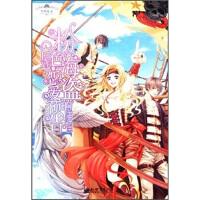 粉色海盗的恋爱预告 月半残 新世界出版社 9787510423697 新华书店 正版保障