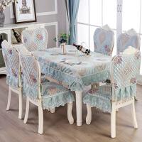餐桌布椅套椅垫套装欧式椅子套罩简约茶几圆桌布艺加大坐垫家用 桔红色 倾城之恋绿 +150*200桌布