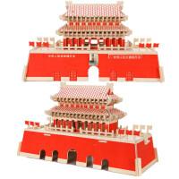 模型 儿童玩具3D立体拼图积木diy木质拼插建筑模型生日礼物