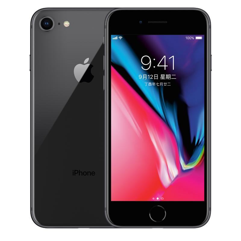 Apple iPhone 8 (A1863)  64G 深空灰色 支持移动联通电信4G手机可使用礼品卡支付 国行正品 全国联保