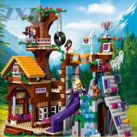 兼容乐高积木女孩拼装玩具小颗粒别墅公主城堡益智力7-8-10岁