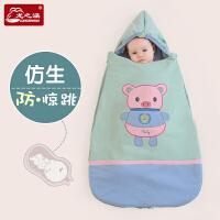 龙之涵婴儿睡袋防惊跳包被新生儿纯棉初生婴儿抱被春秋夏季薄款宝宝用品