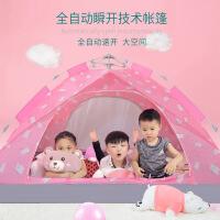 【限时抢】儿童户外帐篷全自动室内外公主男女孩宝宝野营外过家家玩具