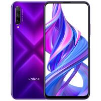 【当当自营】华为 荣耀9X Pro 全网通8GB+256GB 幻影紫 移动联通电信4G手机 双卡双待