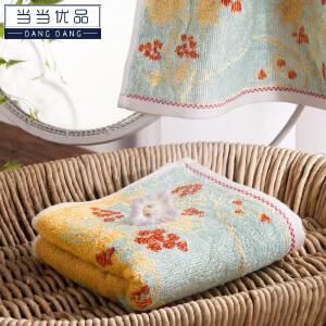 当当优品 竹纤维毛巾110g单条 34*74 吸水面巾 硕果累累