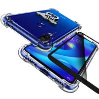 小米红米7手机套 小米 红米7手机保护壳 红米7手机壳套 透明硅胶全包防摔气囊保护套