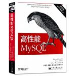正版 高性能MySQL 第3版 SQL优化数据库管理 mysql从入门到精通必知必会 数据挖掘数据库原理及应用 计算机