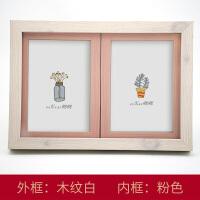 二连框5寸6寸7寸儿童连体相框木纹宝宝相框组合挂墙韩版摆台创意