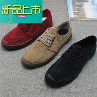 新品上市新款夏季低帮透气男鞋系带绒布男帆布鞋潮流板鞋休闲鞋日常布鞋 黑色 7947