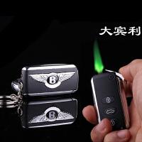 宾利汽车钥匙仿真模型1:1个性创意造型充气防风打火机