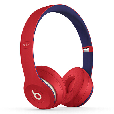 【当当自营】Beats Solo3 Wireless头戴式 蓝牙无线耳机 手机耳机 游戏耳机-学院红 MV8T2PA/A 自营正品保证,售后无忧,全国联保1年!