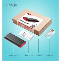 充电宝10000毫安手机通用移动电源冲2A双输出大容量S7