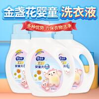 蜂小乐 宝宝婴儿洗衣液1L装 全家适用