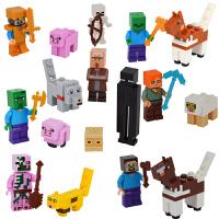 我的世界小人仔拼装积木玩具小人偶钻石史蒂夫村民恶魂蜘蛛兼容乐高拼插玩具