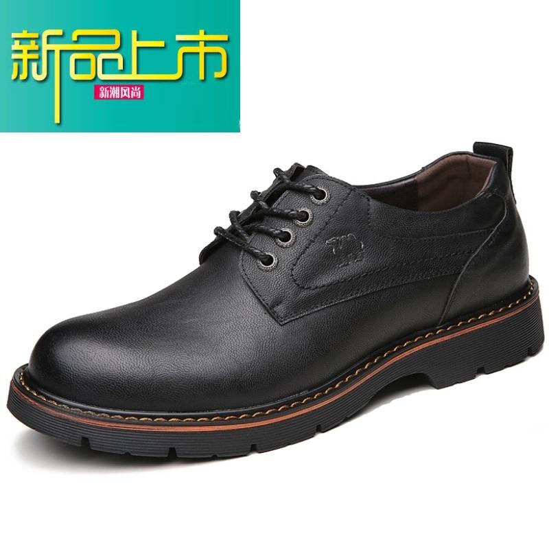 新品上市万千 男鞋春季大头皮鞋男休闲真皮低帮马丁靴英伦复古工装鞋   新品上市,1件9.5折,2件9折