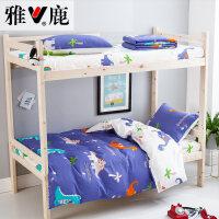 宿舍纯棉三件套床单学生单人1.2米被套床上用品0.9m全棉四件套1.5
