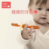 babycare婴儿牙刷1-3岁 纳米银硅胶宝宝乳牙刷 婴儿乳牙刷 软头宝宝训练牙刷