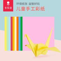 卡乐优儿童剪纸幼儿园3-6岁宝宝入门女孩diy制作手工折纸书