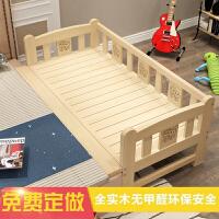 实木儿童床带护栏延展床男孩女孩公主床小孩床边加宽单人婴儿床拼接大床 其他