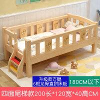 实木儿童床男孩单人床女孩公主婴儿床拼接大床加宽床边小床带护栏 其他