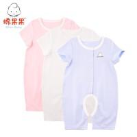 【直降价:49元】棉果果婴儿衣服新生儿连体衣宝宝夏季短袖爬服 16357