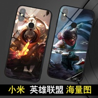 LOL小米8玻璃手机壳MIX2S红米6P/NOTE3/6X/SE青春硅胶壳