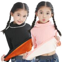 女童中大童棉毛衫秋冬季加绒加厚儿童女孩内穿加绒保暖衣
