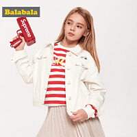 【2.26超品 3折价:80.7】巴拉巴拉女童外套童装中大童春季2019新款儿童时髦洋气休闲上衣潮