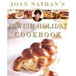 JOAN NATHAN'S JEWISH HOL COOK(ISBN=9780805242171)