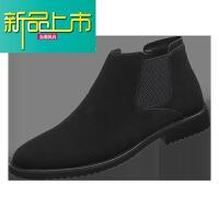 新品上市新款靴男士圆头马丁靴男真皮反绒皮短靴英伦潮流增高中筒靴