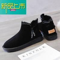 新品上市雪地靴男士冬季加绒加厚短筒保暖棉鞋真皮毛一体面包鞋短靴子棉靴