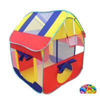 儿童帐篷家用室内宝宝玩具游戏屋婴儿阳光隧道筒爬行钻洞海洋球池