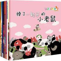 美丽故事绘本第3辑(全10册)