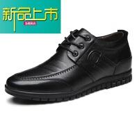 新品上市内增高男鞋6cm春季韩版隐形男士商务休闲皮鞋男真皮防滑加绒棉鞋