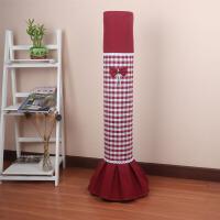 坐塔扇罩套防尘罩子美的格力艾美特立式圆柱形风扇布艺防尘套子yt定制定制 红色小格 裙边款