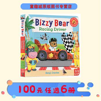 小熊很忙系列英文原版绘本 Bizzy Bear Racing Driver 纸板机关操作书 赛车手 儿童启蒙认知绘本 可搭sing along
