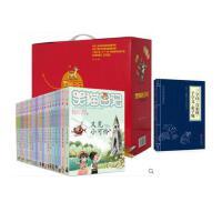 笑猫日记全套1-24册正版第一二季 笑毛猫日记全集小猫 杨红樱系列的书籍*云朵上的校园 四五六年级小学生课外阅读 儿童