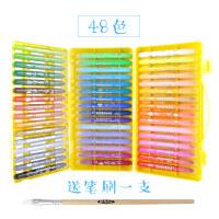 儿童油画棒水溶性彩绘棒幼儿园旋转蜡笔24色36色48色安全12色宝宝学生用可水洗炫彩油化棒套