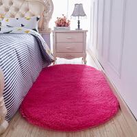 地毯卧室满铺客厅床边地毯榻榻米垫子少女房间公主粉色可爱地垫 玫红色 椭圆