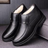 棉鞋男冬季保暖加绒男士爸爸鞋棉皮鞋冬天鞋子加厚男鞋老人冬鞋男